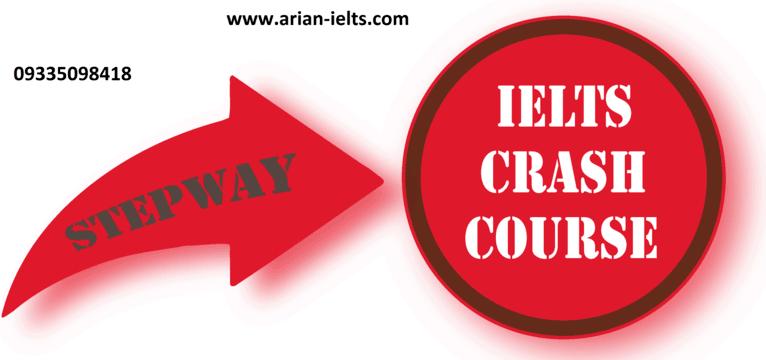 arian ielts crash course